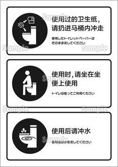シムシティ 無料 ダウンロード 日本 語