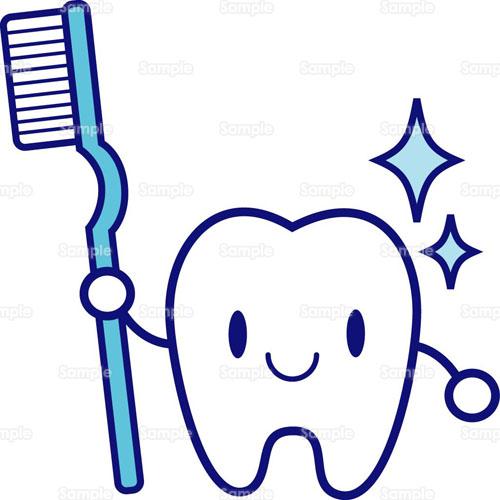 歯 歯みがき のイラスト