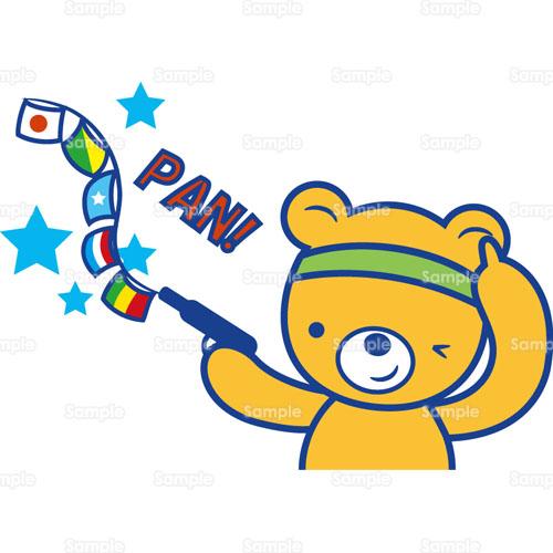 動物;スタート,熊,クマ, スタート,熊,クマ,のイラスト(005_0185) | クリエーター