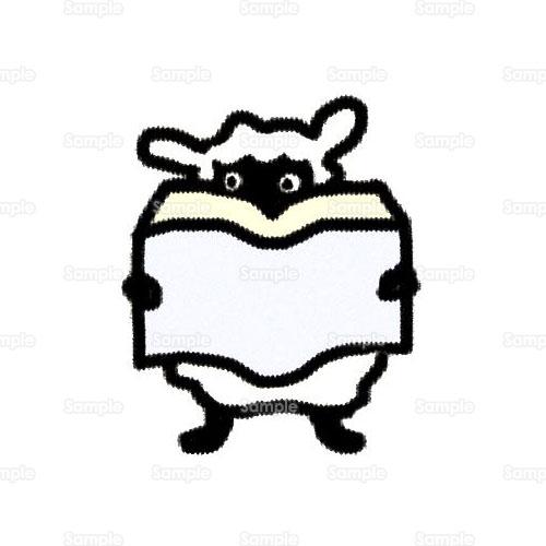 画像 羊 ひつじ 15年 年賀状 イラスト 画像 文字 素材集 まとめ 14含 Naver まとめ