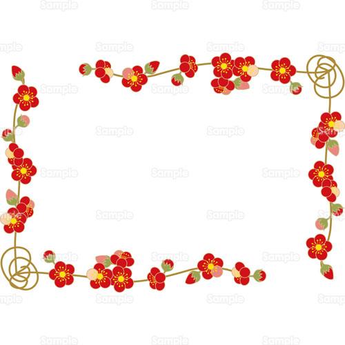 イラスト - 梅,ウメ,紅梅,花 ... : ひつじ年年賀状 : 年賀状