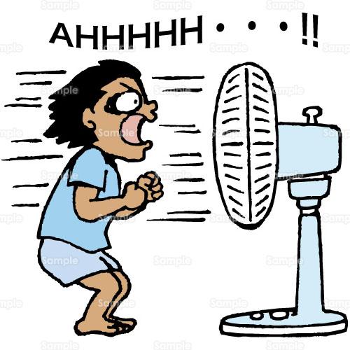 夏休み;扇風機,声,遊び, 扇風機,声,遊び,のイラスト(178_0178)   クリエーターズ