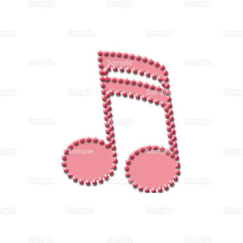 文字 イラスト 音符 | Gripgitar : はがき かわいい : すべての講義