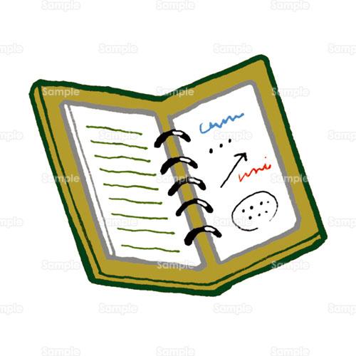 生活;手帳,スケジュール,予定表 ... : 文字カード : カード