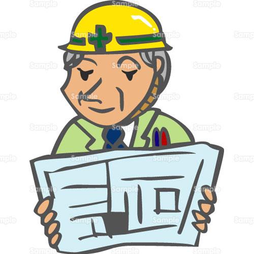 ビジネス;工事現場,現場監督,作業服,ヘルメット... イラスト - 工事現場,現場監督,作業服