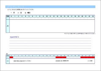 熱中症予防エアコン利用チェックシート(日)