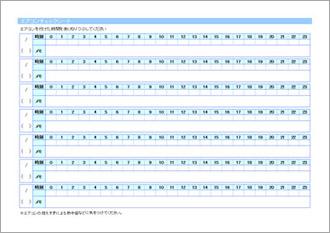 熱中症予防エアコン利用チェックシート(週)