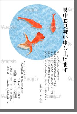三匹の赤い金魚
