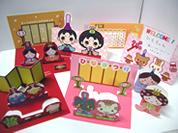 http://www.templatebank.com/season/hinamatsuri/images/craft_card.jpg