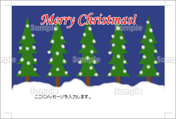 樹木鑑定サイト「このきなんのき」 - www.ne.jp