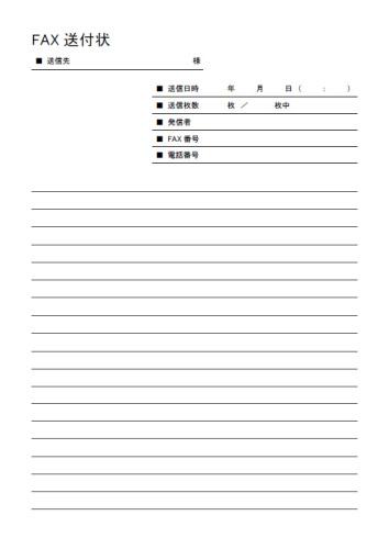 日記 テンプレート pdf 無料