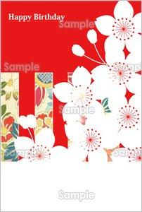 バースデーカード4月生まれ桜のテンプレート素材無料