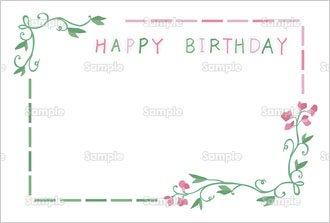 Happy Birthdayのテンプレート素材無料ダウンロードビジネス