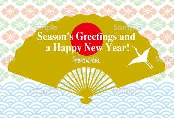 扇と鶴の和風クリスマスカードのテンプレート素材無料