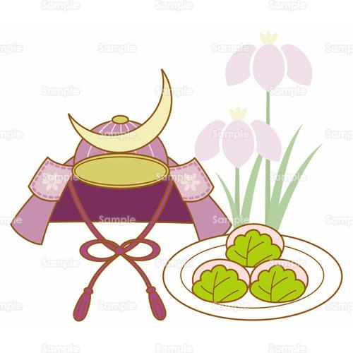 5月5日 かぶと 兜 鎧兜 かしわ餅 柏餅 菖蒲 あやめ はなしょうぶ かきつばた 杜若 花 のイラスト 005 0054 クリエーターズスクウェア