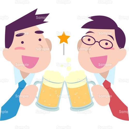 ビール忘年会飲み物乾杯ビジネスマンのイラスト0050062