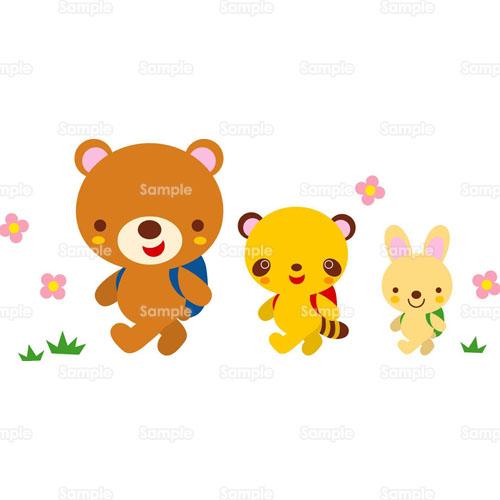 ハイキング入学入園レジャー遠足ピクニック熊クマタヌキウサギ