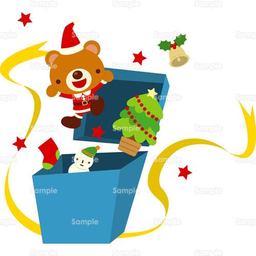熊くまクマプレゼントビックリ箱箱ビックリクリスマスツリー