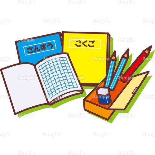 文房具ノート鉛筆消しゴム筆箱のイラスト0050359 クリエーター
