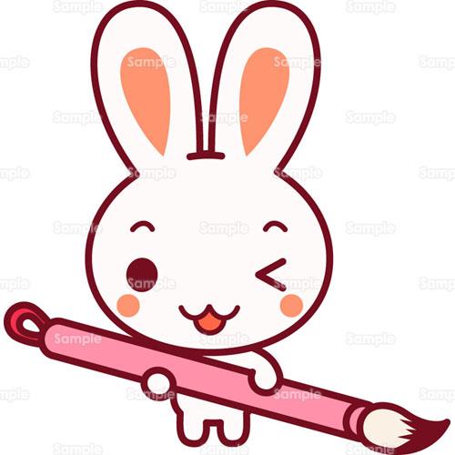 ウサギ兎書道筆書初めのイラスト0050437 クリエーターズスクウェア