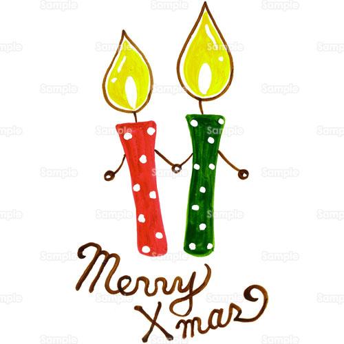 クリスマスカードのイラスト0520078 クリエーターズスクウェア