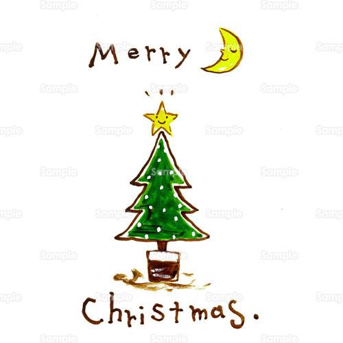 クリスマスカードのイラスト0520082 クリエーターズスクウェア