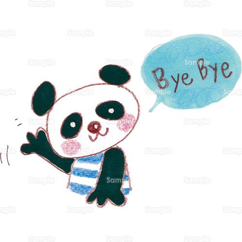 パンダ挨拶あいさつバイバイのイラスト0520167 クリエーターズ