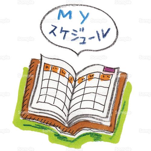 手帳,スケジュール,予定表,のイ...
