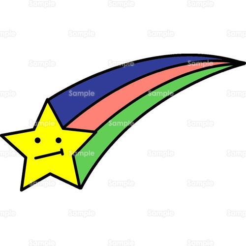 彗星星流れ星流星のイラスト0530053 クリエーターズスクウェア