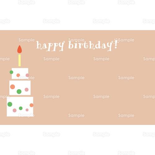 カード カード テンプレート 無料 名刺サイズ : HOME > イラスト素材 > 誕生日