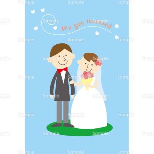 新郎新婦花嫁花婿結婚報告結婚しましたのイラスト0530132