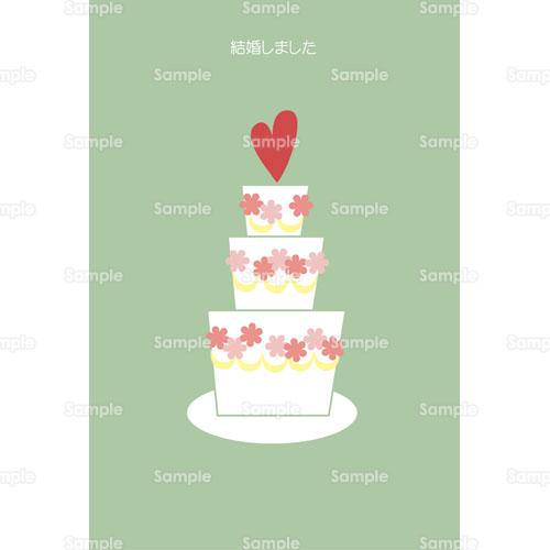 ウェディングケーキ結婚報告結婚しましたのイラスト0530133