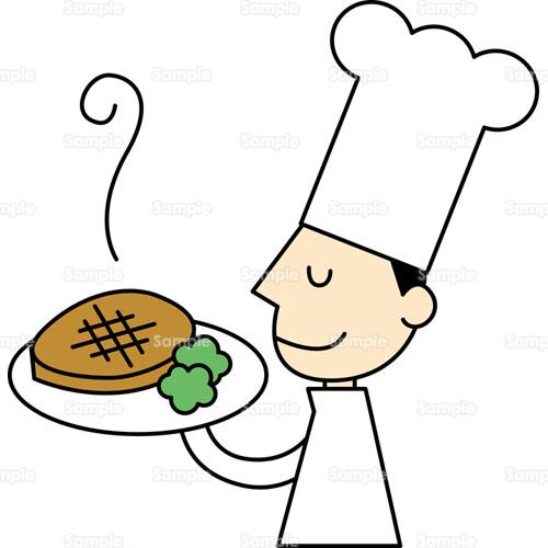 コックシェフ調理師レストラン料理ステーキ帽子のイラスト
