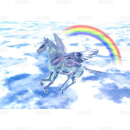 ペガサス虹空のイラスト0690230 クリエーターズスクウェア