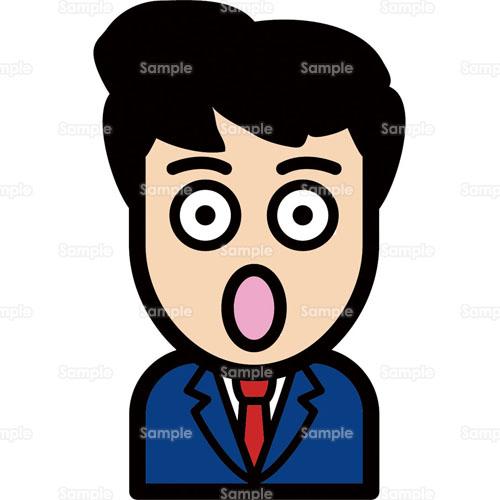 会社員ビジネスマン表情顔驚き感情のイラスト088b014