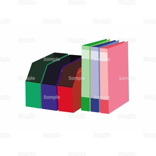 ファイルボックスファイリング事務用品のイラスト1050056