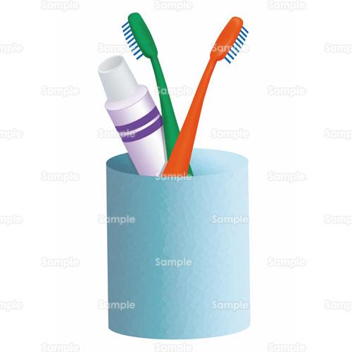歯ブラシ歯磨き粉歯磨き歯みがきコップ洗面所のイラスト1050074
