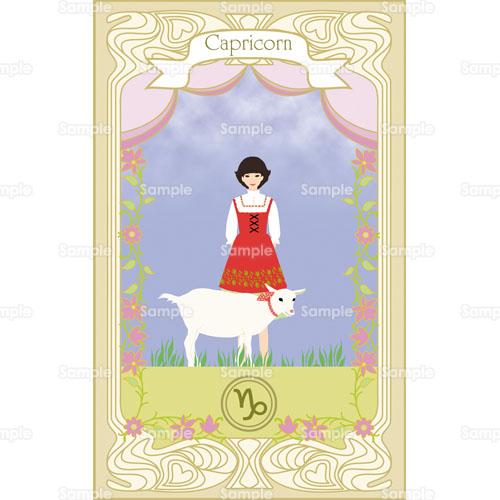 山羊座やぎ座星座カードのイラスト1050321 クリエーターズ