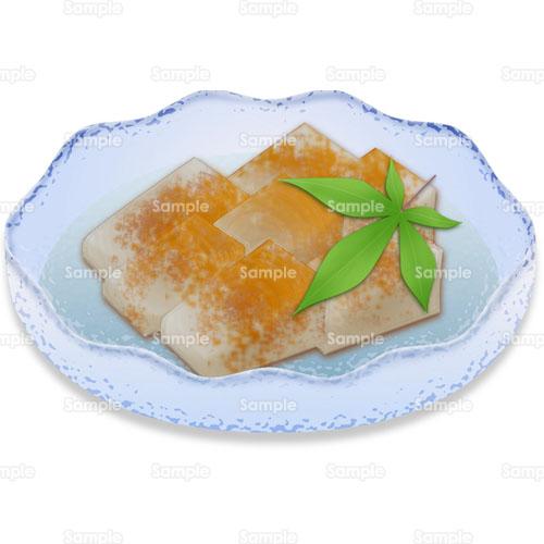 和菓子 スイーツ わらび餅 のイラスト 105 0335 クリエーターズスクウェア