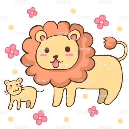 ライオン親子のイラスト1610043 クリエーターズスクウェア