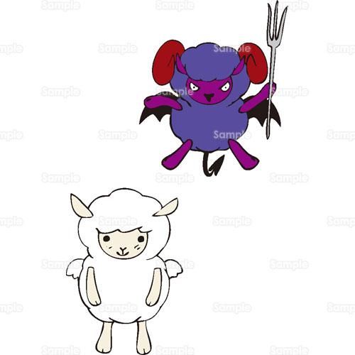 ひつじ羊天使悪魔のイラスト1780014 クリエーターズスクウェア