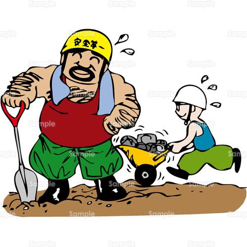 工事現場作業員職人ヘルメットスコップ安全第一建設工事の