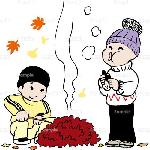 やきいも焼いも焼き芋焼芋焚き火落ち葉のイラスト