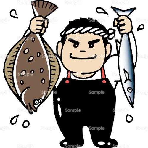 魚屋魚カレイサンマ市場エプロンはちまき鉢巻きのイラスト
