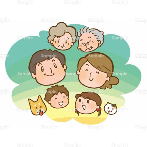 おじいちゃんおばあちゃんお父さんお母さん僕私イヌネコ祖父