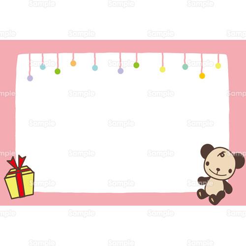 プレゼントクマ熊ぬいぐるみ装飾飾りメッセージカードのイラスト