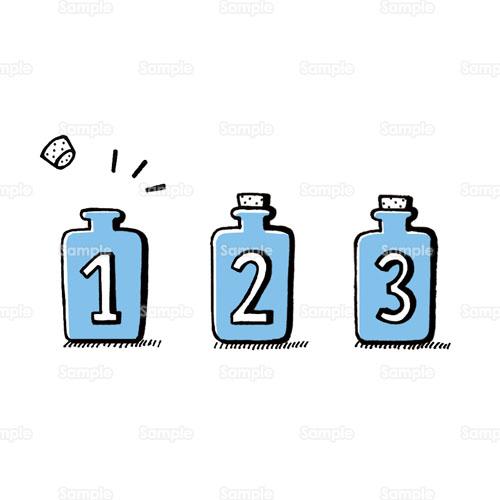 ビンガラス瓶ボトル薬ビンコルク入れ物雑貨のイラスト2020012