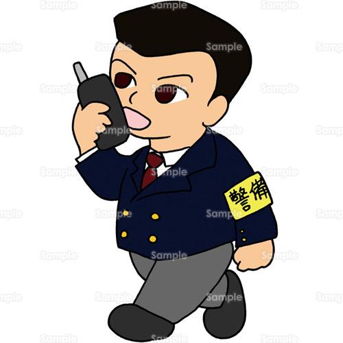 警備員パトロールレシーバー守衛監視のイラスト2060160