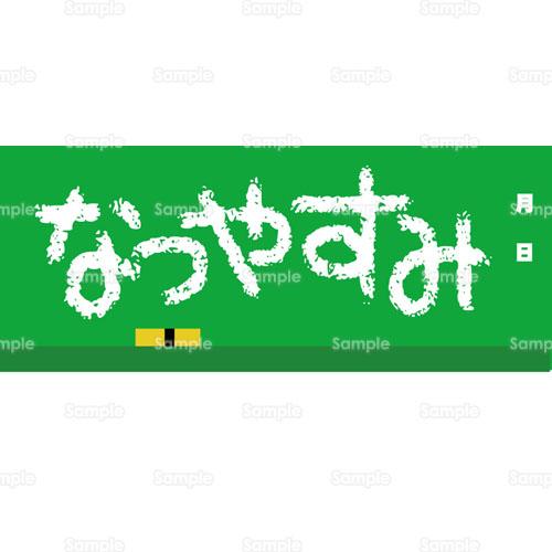 文字自由研究黒板題字タイトルのイラスト2080016 クリエーター