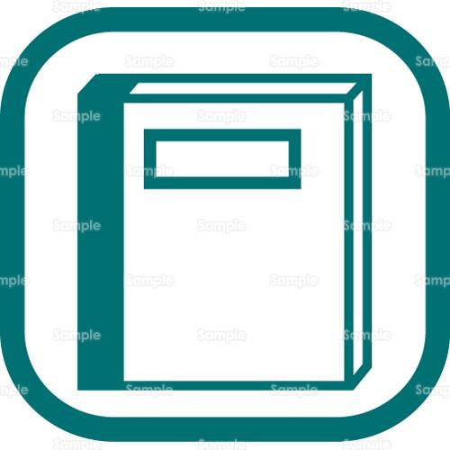 ノート本教科書のイラスト2100119 クリエーターズスクウェア